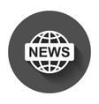 world news flat icon news symbol logo on black vector image vector image