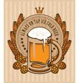 beer barrel 001 vector image vector image