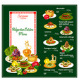 bulgarian cuisine menu with national dishes prices vector image vector image