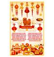 chinese new year zodiac dog animal greeting card vector image