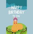 llama cute animal birthday card vector image vector image