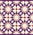 abstract seamless pattern repeating geometric vector image vector image