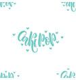 cake pops letterig seamless pattern vector image vector image
