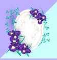 iris flower wedding invitation card vector image vector image