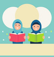 muslim girls wearing hijabs read books vector image vector image