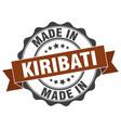 made in kiribati round seal vector image vector image