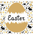 easter card with egg and greeting text vector image