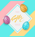 easter sale background colorful easter eggs vector image vector image