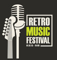 poster for retro music festival vector image vector image