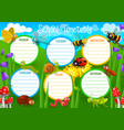 school timetable planner with insects characters vector image vector image