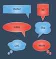 set of glossy speech bubbles vector image vector image