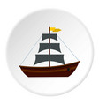 boat with sails icon circle vector image vector image