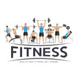 sport fitness banner promotion vector image vector image