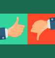 dislike and like icon thumbs up thumbs vector image