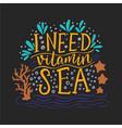 i need vitamin sea vector image vector image