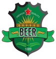 Nove etikete za pivo2 vector image vector image