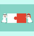 two arab businessman connect puzzle pieces flat vector image vector image