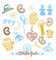 Oktoberfest objects and symbols vector image