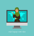 arabic language courses online school or vector image
