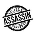 assassin rubber stamp