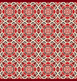 ethnic abstract seamless festive pattern vector image vector image
