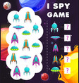 i spy game galaxy planets and spaceships riddle vector image vector image