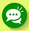 live chat icon with dialog clouds speech vector image vector image