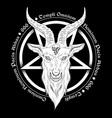 baphomet demon goat head hand drawn vector image
