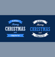 christmas text white ribbon set merry christmas vector image