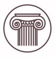 decorative element architecture column vector image vector image
