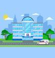hospital building medical department exterior vector image vector image