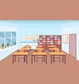 Modern school classroom interior book shelf desks
