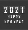 2021 happy new year flip vector image
