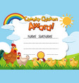 certificate template for cheeky chicken award