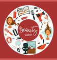 hair beauty salon hairdresser parlor poster vector image vector image