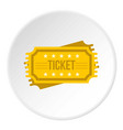 ticket icon circle vector image