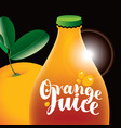 banner for orange juice with bottle and orange vector image vector image