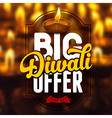 Diwali offer vector image vector image