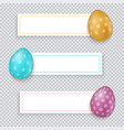 easter banners set easter banners vector image vector image