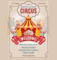 circus advertising poster vector image