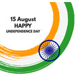 15 august happy india independence day holiday