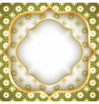 greeting card for ramadan vector image vector image