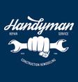 handyman label badge emblem design element vector image vector image
