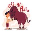 happy eid al adha mubarak vector image