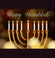 happy hanukkah card template with light vector image vector image