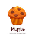 muffin icons vector image