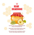 rosh hashanah jewish new year greeting card vector image vector image