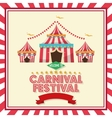 Striped tent of carnival design vector image