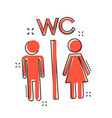 cartoon man and woman icon in comic style people vector image vector image