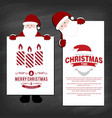 christmas invitations card with santa clause and vector image vector image